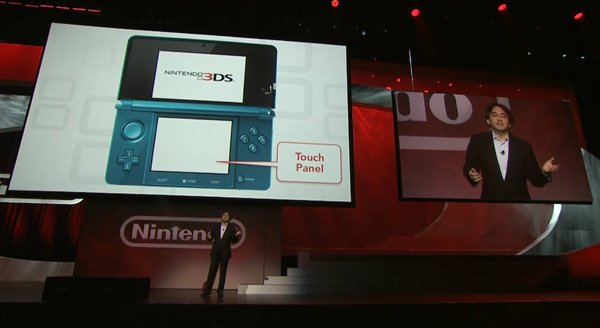 Nintendo 3DS_Announced