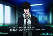 Psycho Pass Mandatory Happiness Comes to the West