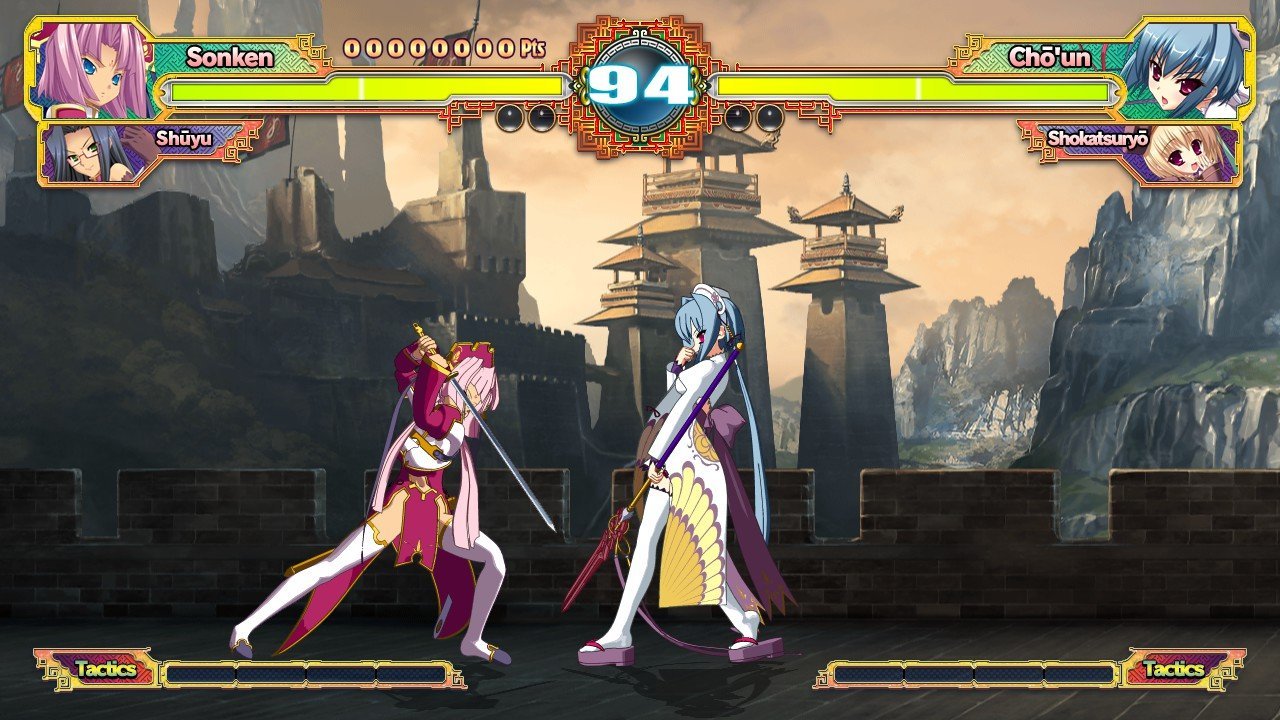 Koihime Enbu (PC) Review 1