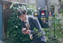 Pokemon Go Won't Affect Nintendo's Financial Forecast