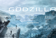 Godzilla Anime Film Announced 2