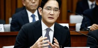 Vice Chairman of Samsung Lee Jae-yong Arrested 1