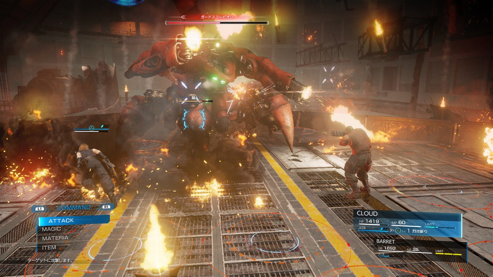 Don't worry, cover isn't required in Final Fantasy VII Remake