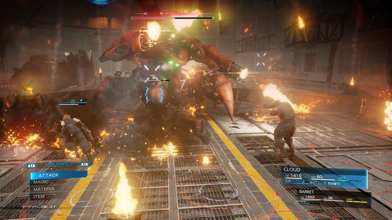 Nomura Reveals Final Fantasy VII Remake's Battle System
