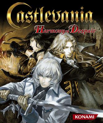 Castlevania: Harmony of Despair Review 2