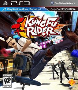 Kung Fu Rider (PS3) Review 2