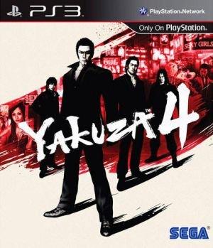 Yakuza 4 (PS3) Review 2