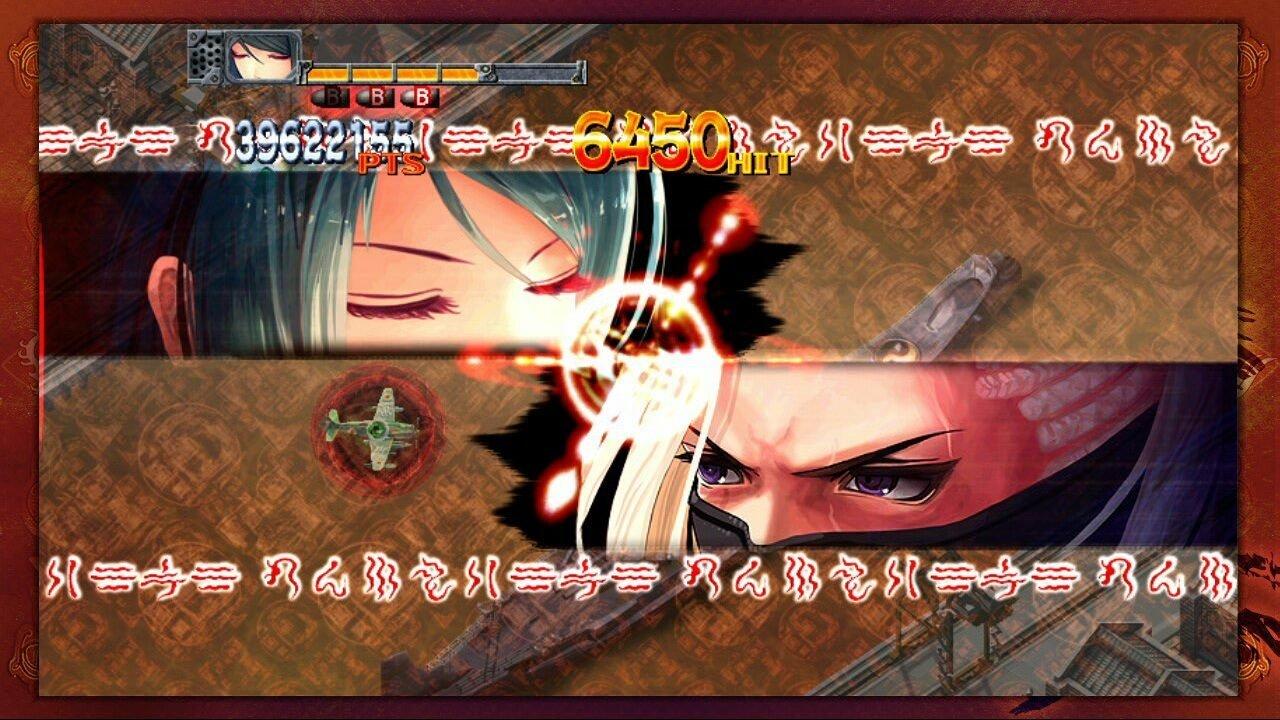 Akai Katana (Xbox 360) Review