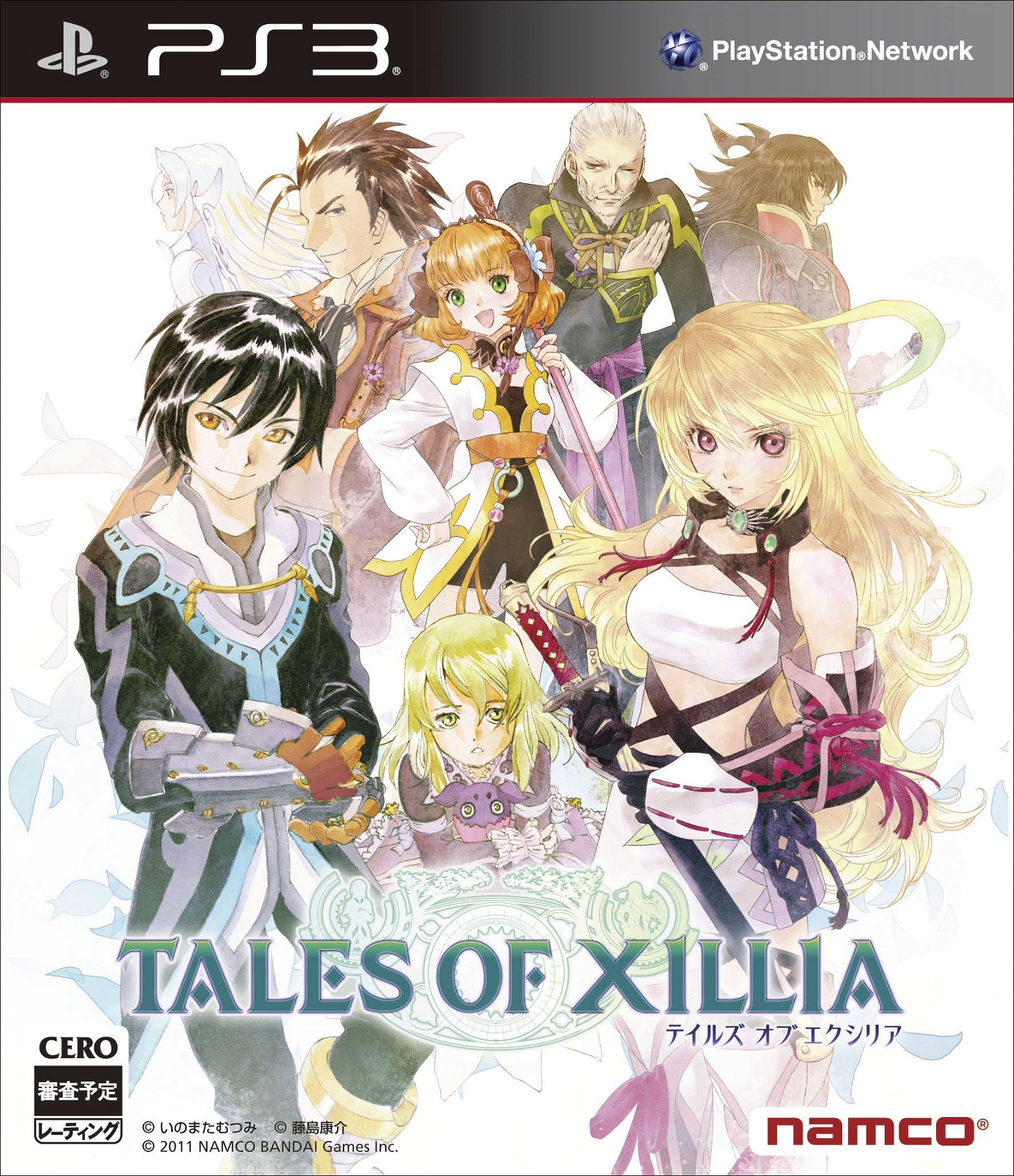 Tales of Xillia (PS3) Review 2