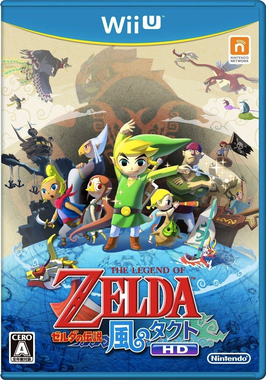 The Legend Of Zelda: The Wind Waker HD (Wii U) Review 6
