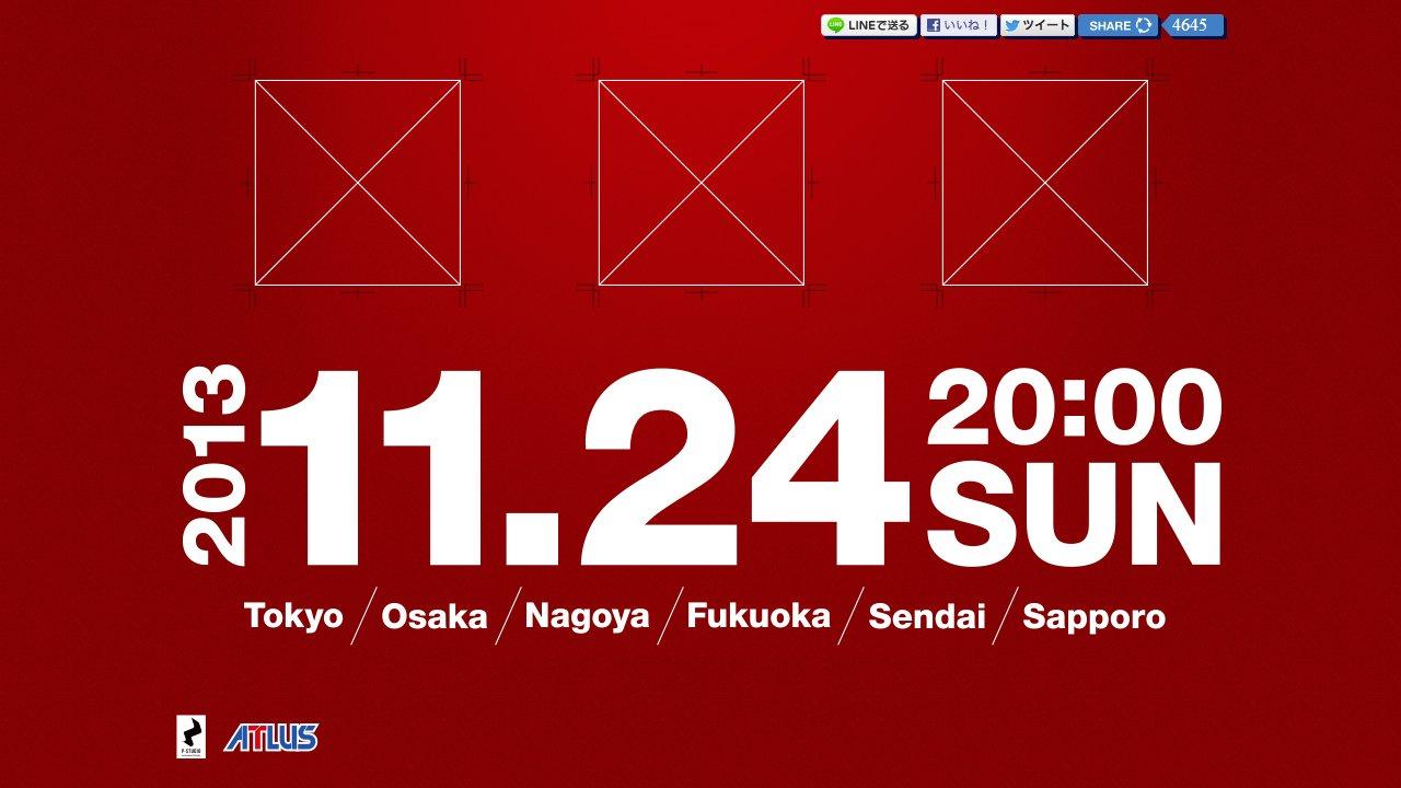 Persona Teaser Site Reveals New Details 2