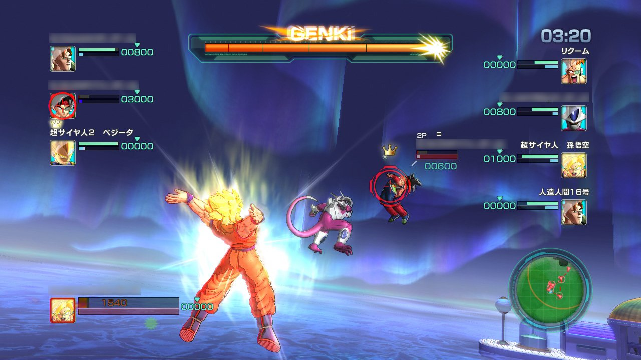 DragonballZ_Battle_of_Z_BattleRoyale