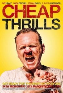 Cheap Thrills (Movie) Review