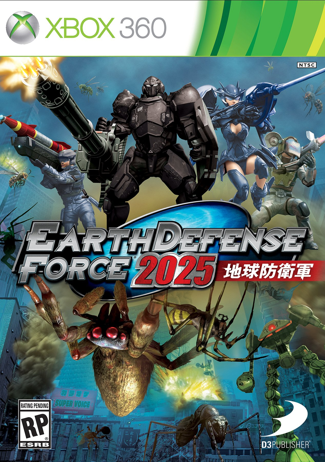 Earth Defense Force 2025 (Xbox 360) Review 3