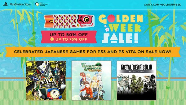 U.S. PlayStation Store Celebrates Japan's Golden Week - 2014-04-28 13:30:49