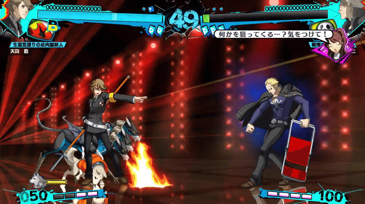 Ken and Golden Arena RPG Mode Trailers Released for Persona 4 Arena Ultimax 3