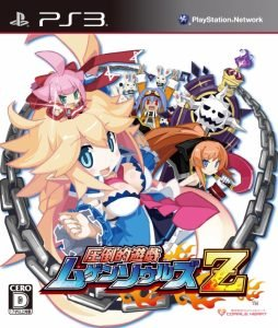Mugen Souls Z (PS3) Review 3