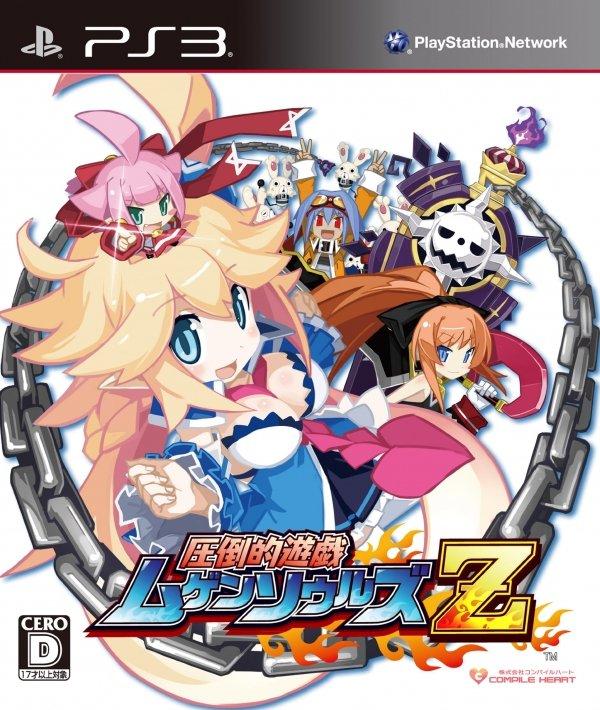 Mugen Souls Z (PS3) Review 2