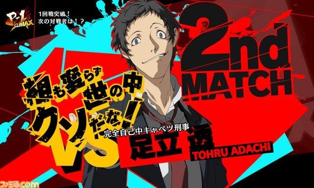 adachi_02