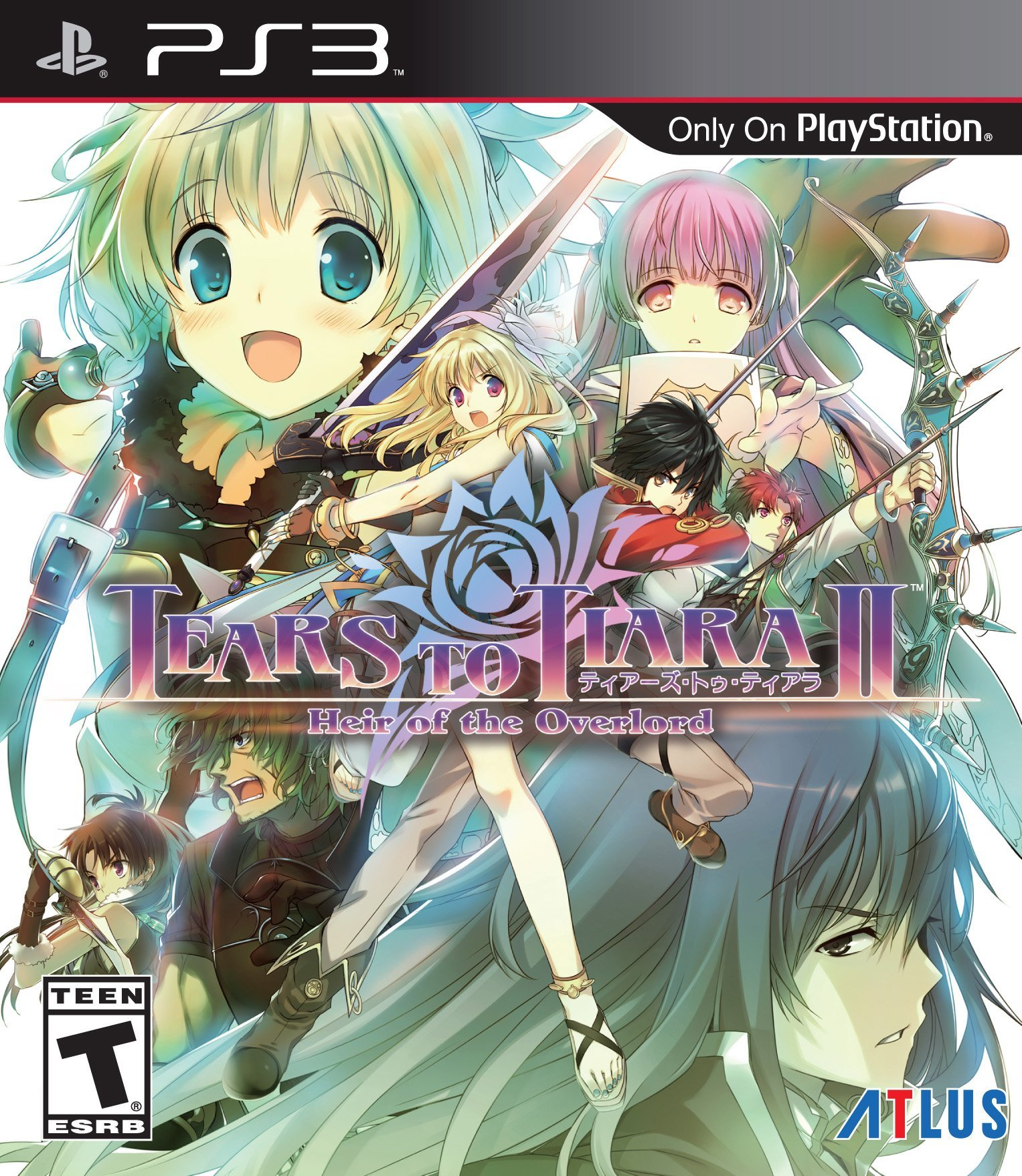 Tears To Tiara II: Heir Of The Overlord (PS3) Review 4