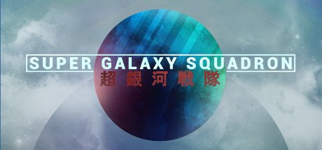 Super Galaxy Squadron (PC) Review 7