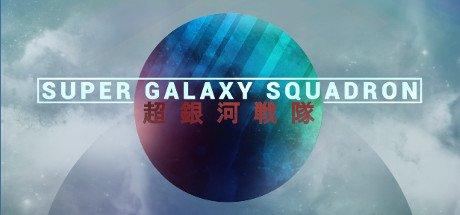 Super Galaxy Squadron (PC) Review 6