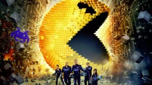 Pixels (Movie) Review