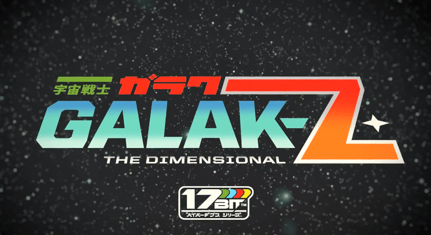 GALAK-Z: The Dimensional (PS4) Review 6