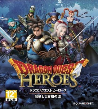 Dragon Quest Heroes (PS4) Review 4