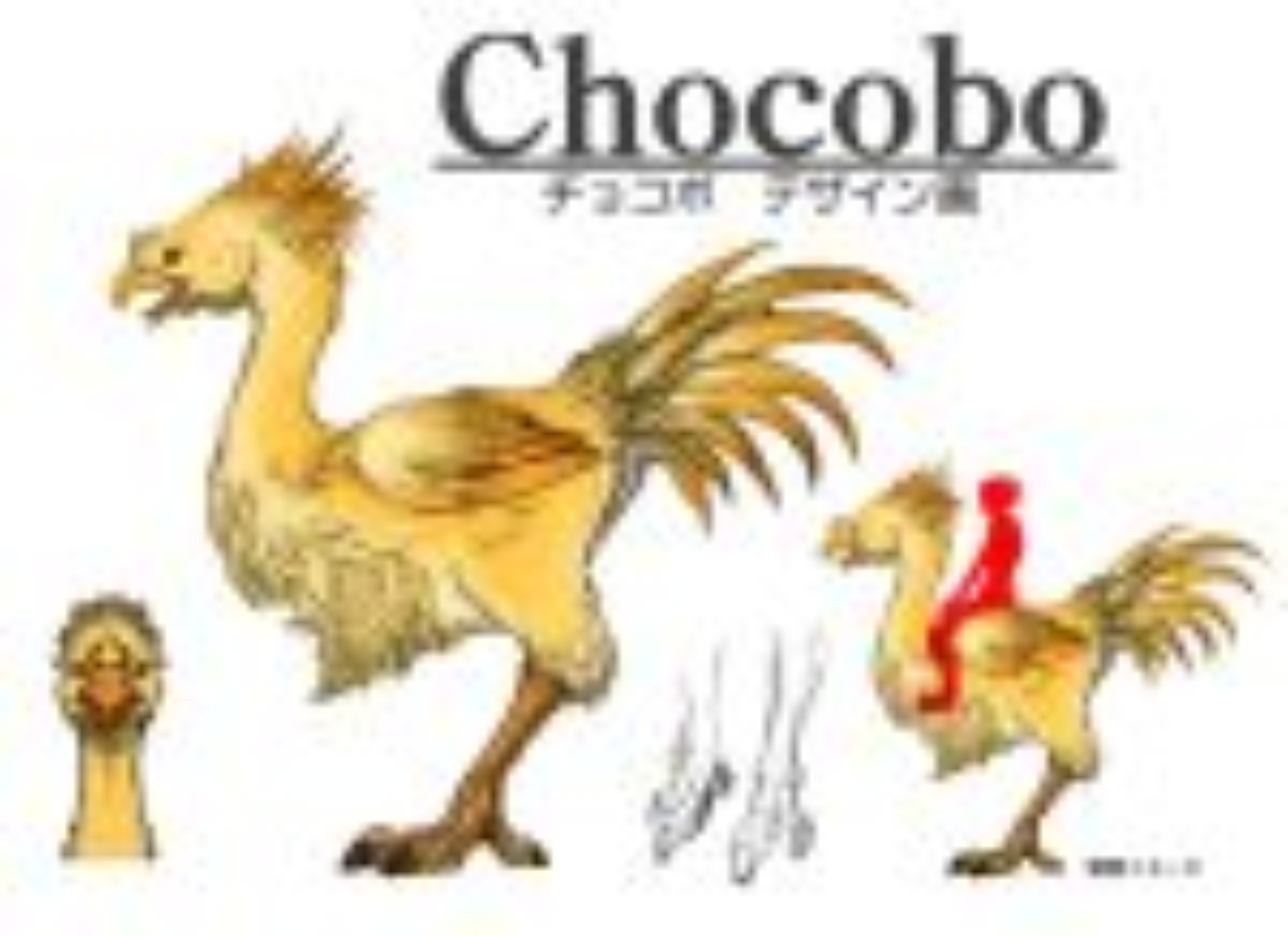 Final Fantasy Xv Screens And Concept Art 1