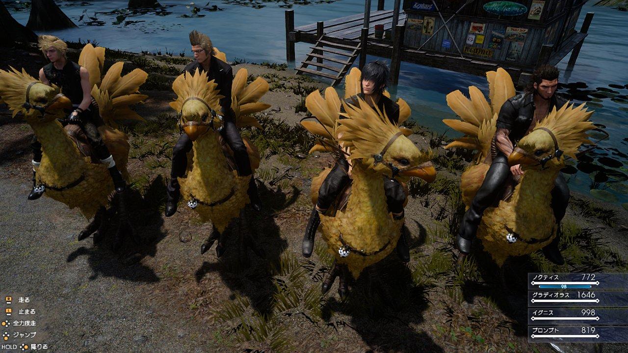 Final Fantasy XV Screens and Concept Art