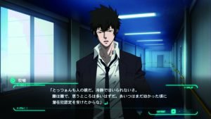 Psycho-Pass: Mandatory Happiness Comes to the West