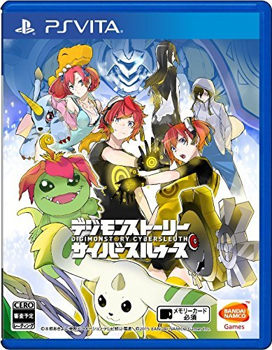 Digimon Story: Cyber Sleuth (PS4) Review 2