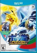 Pokken Tournament (Wii U) Review 1