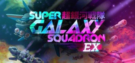 Super Galaxy Squadron EX (PC) Review 4