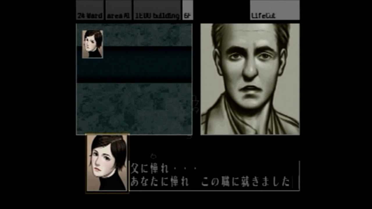 Grasshopper Manufacture localizing The Silver Case 4