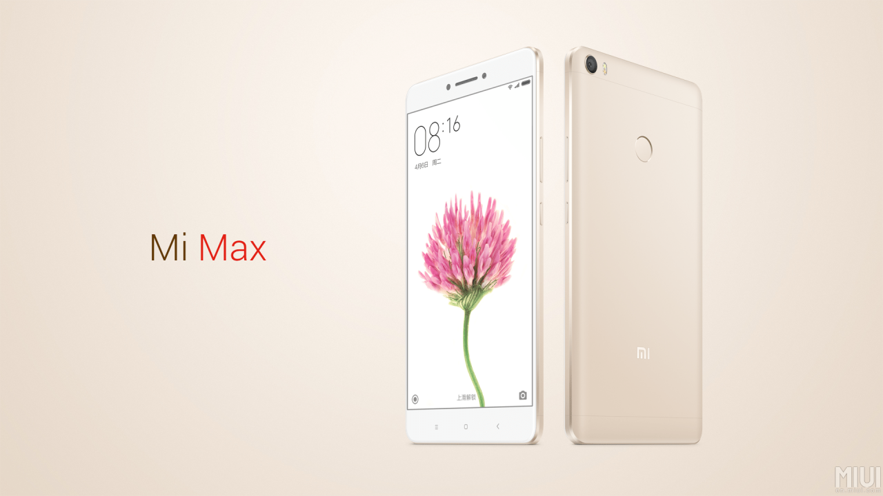 Chinese Phone Company Xiaomi Announces MIUI 8 And Mi Max 1