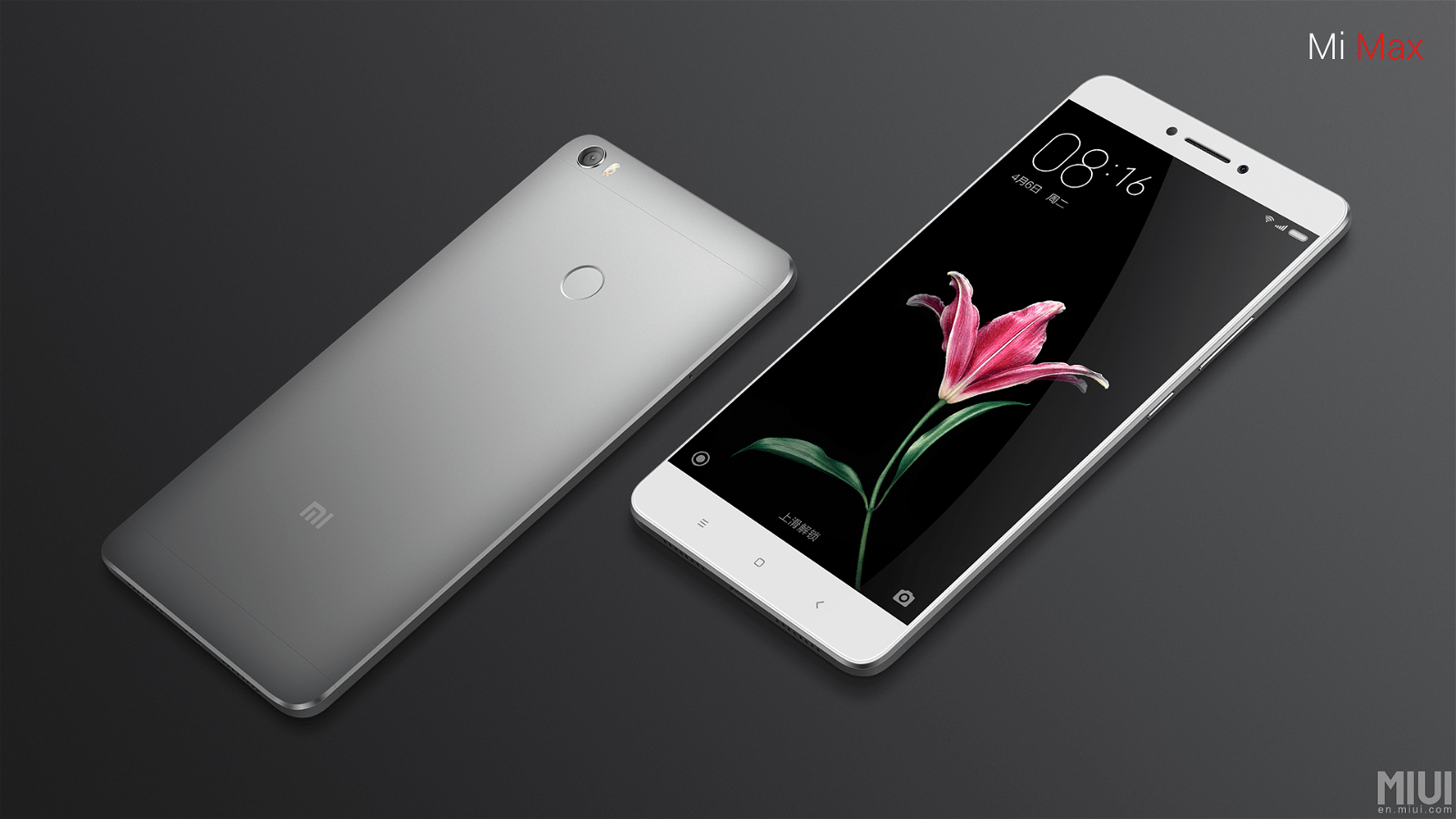 Chinese Phone Company Xiaomi Announces MIUI 8 And Mi Max 2
