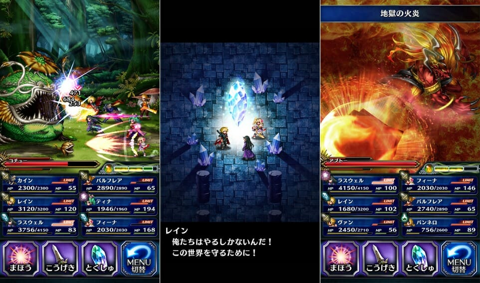 Final Fantasy Brave Exvius Opens NA/EU Pre-Registration 2