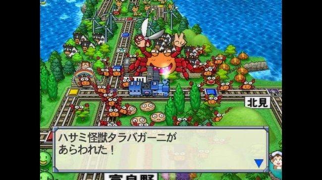 Konami's Momotaro Dentetsu Coming To Consoles
