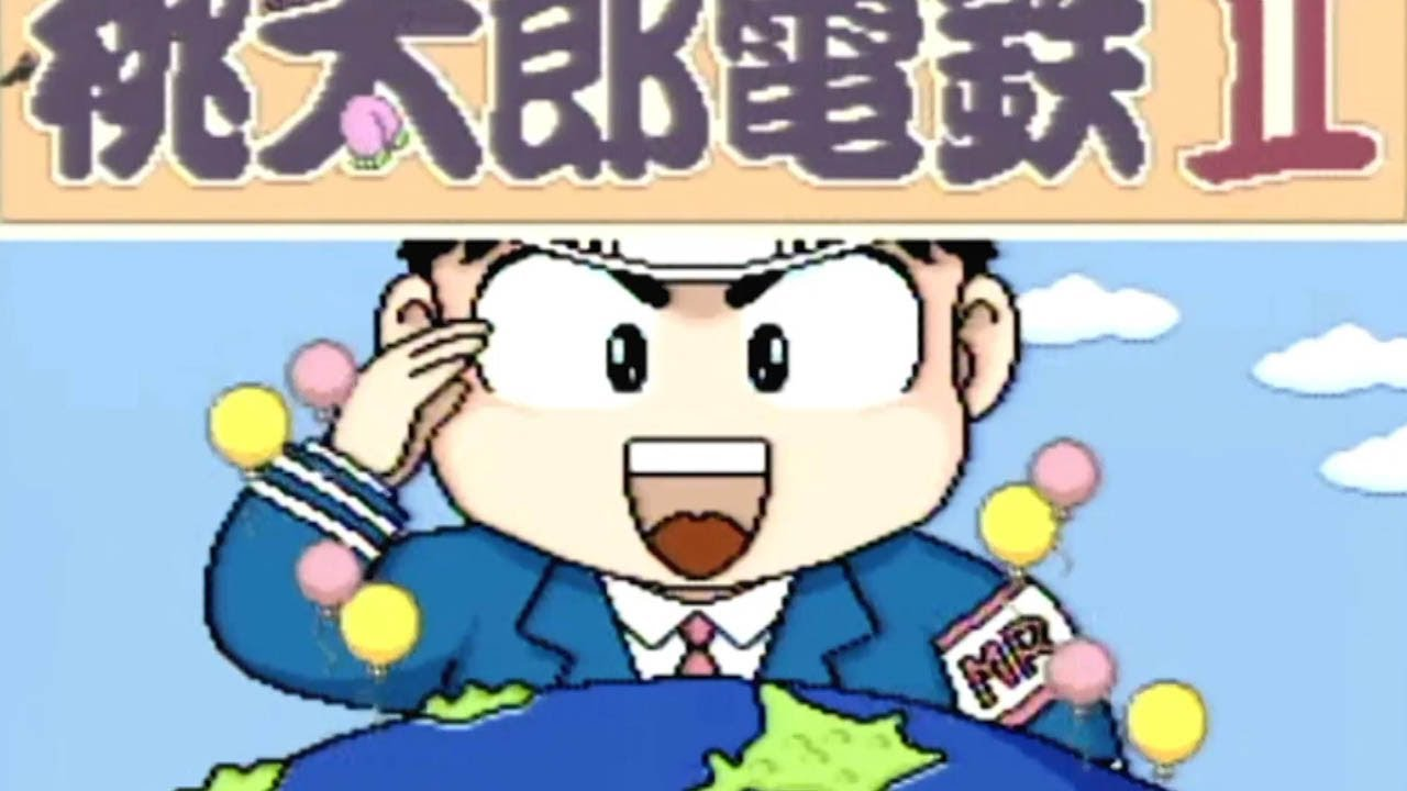 Konami's Momotaro Dentetsu coming to PS4, PS3, PS Vita, Wii U, and 3DS