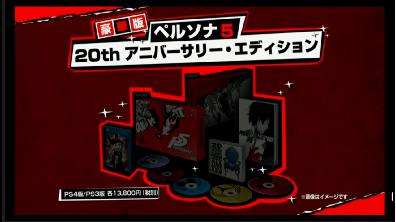 Persona 5 Releases September 15 In Japan