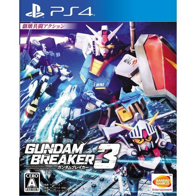 Gundam Breaker 3 (PS Vita) Review 2