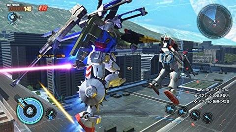 Gundam Breaker 3 (PS Vita) Review 3