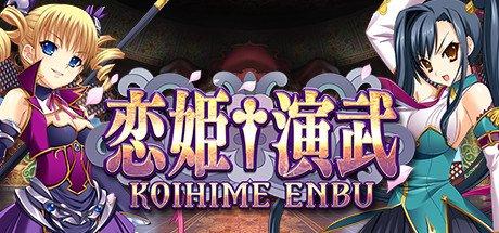 Koihime Enbu (PC) Review