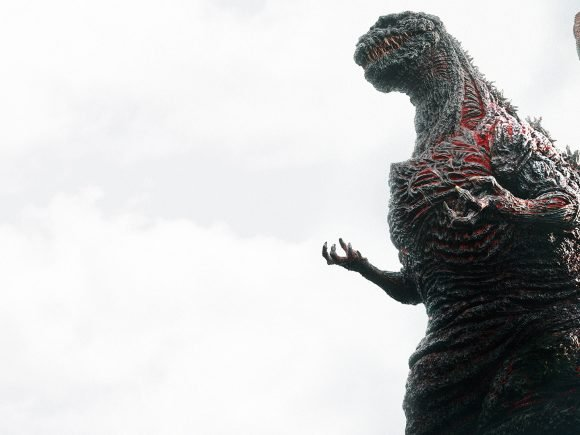 Funimation Picks Up NA Distribution For Godzilla Resurgence