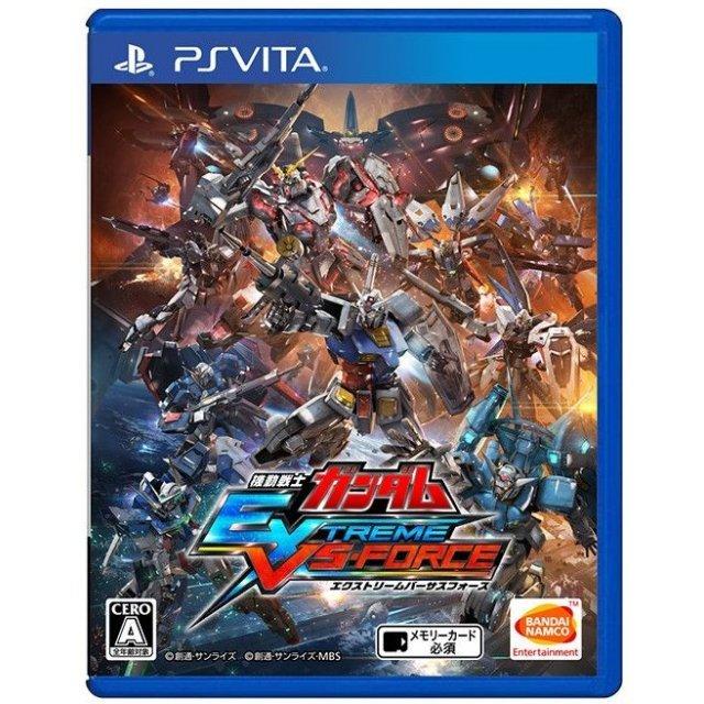 Mobile Suit Gundam: Extreme VS-Force (Vita) Review