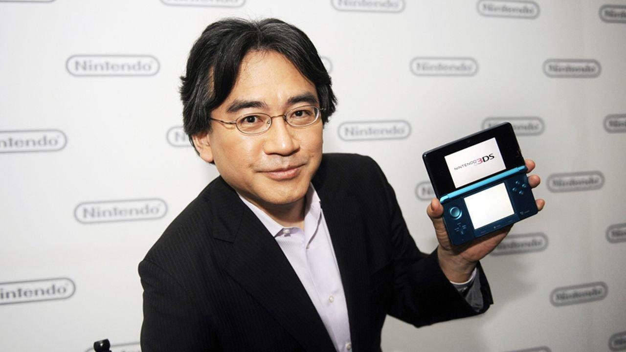 First Satoru Iwata Game Discovered