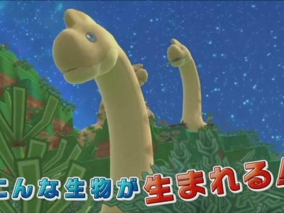 Harvest Moon Creator's Birthdays the Beginning Trailer Revealed