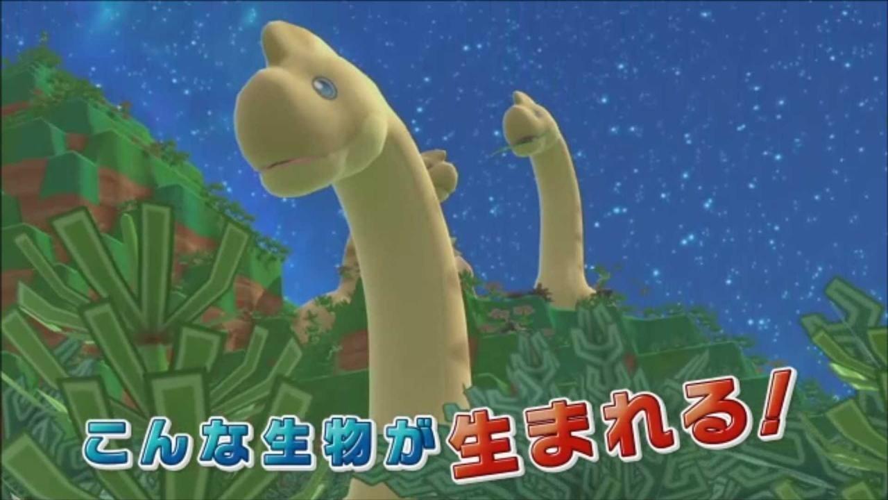 Harvest Moon Creator's Birthdays the Beginning Trailer Revealed